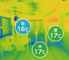 現在の家(省エネ基準) 窓16℃ 壁17℃ 床17℃